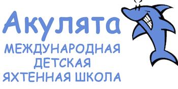 akulyata-logo-small